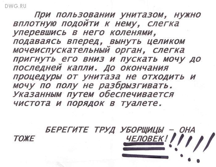 wwwnetloreru