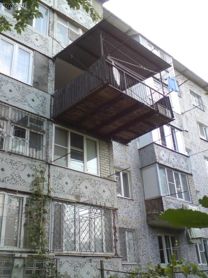Ответы@mail.ru: хотим расширить за счет балкона комнату, как.