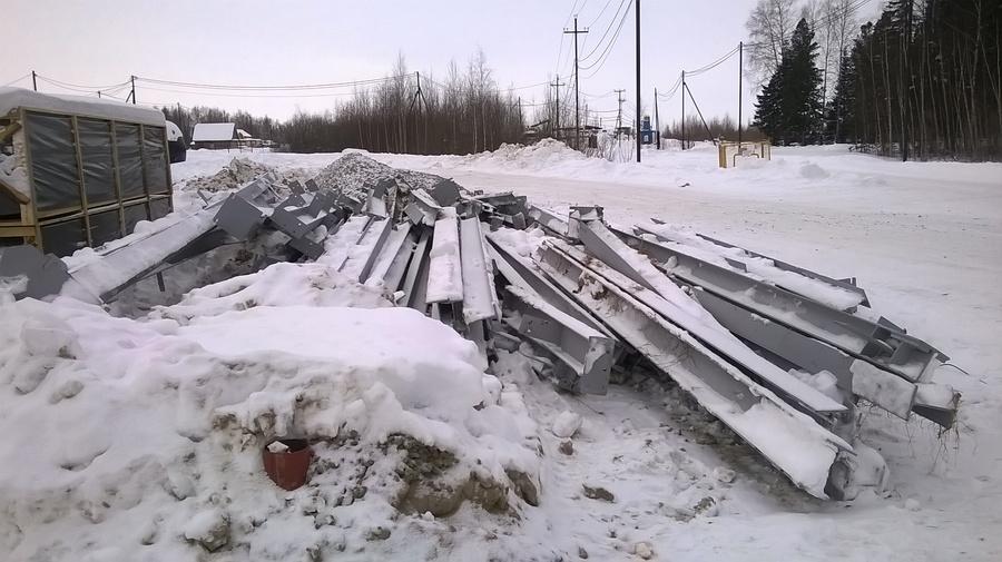 Смр бетон купить бетон в минске цены с доставкой