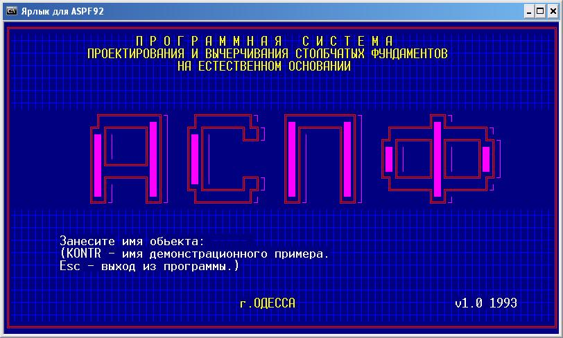 История России XX  начала XXI века Под редакцией