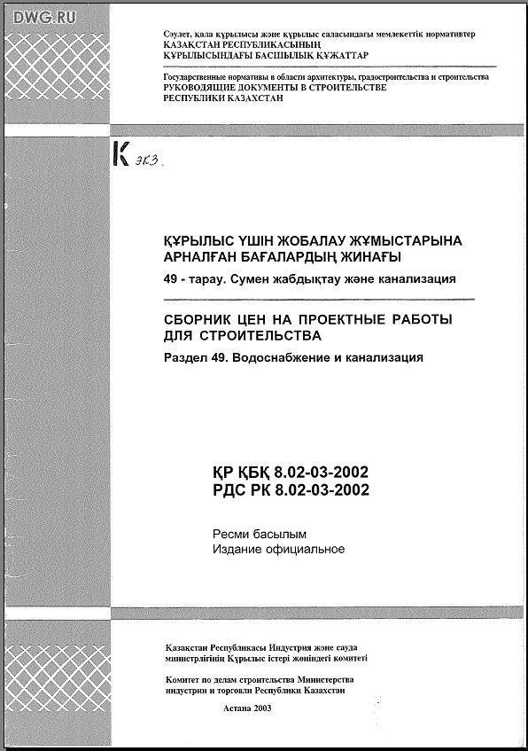НТБ МИИТа  librarymiitru