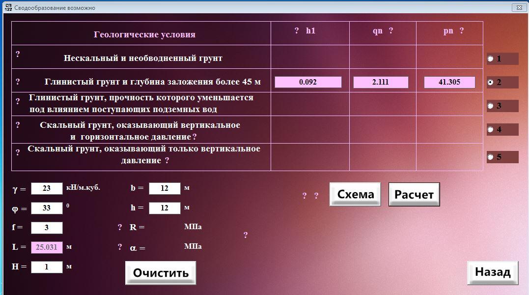 download мониторинг качества