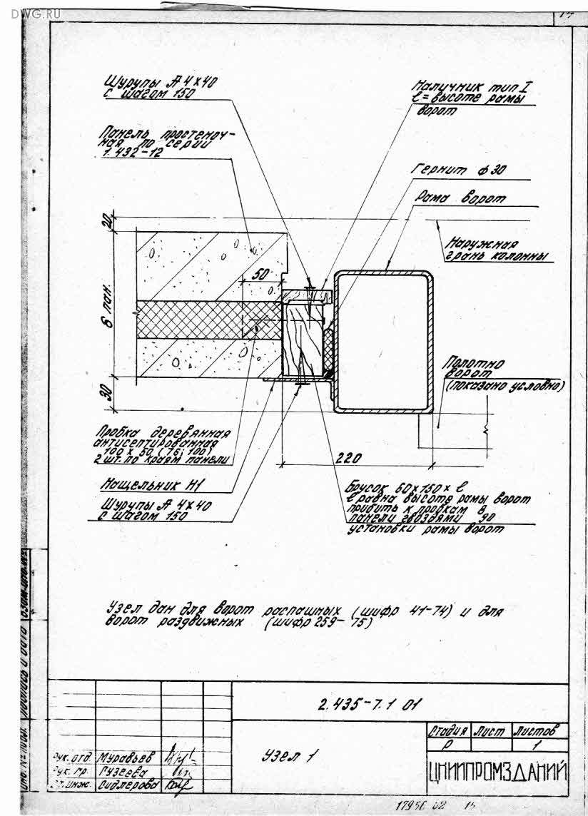 pdf законы композиции композиционный