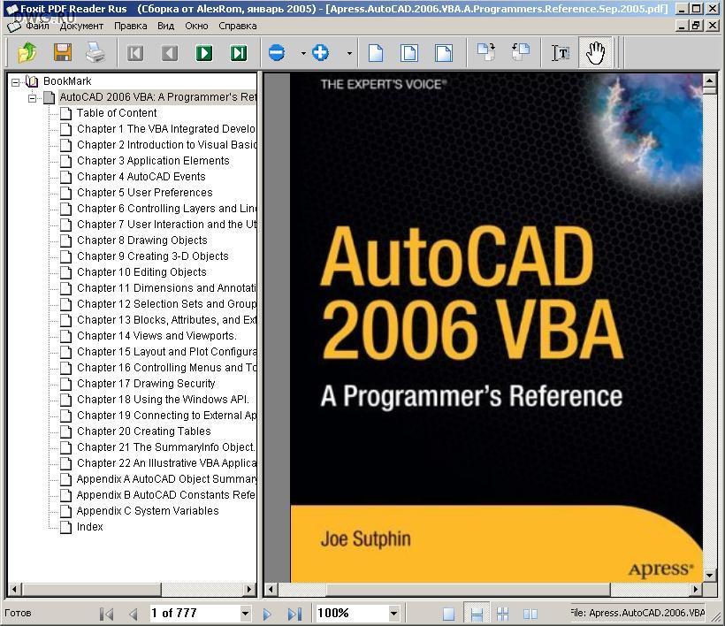 AutoCAD 2006 Самоучитель  pitercom