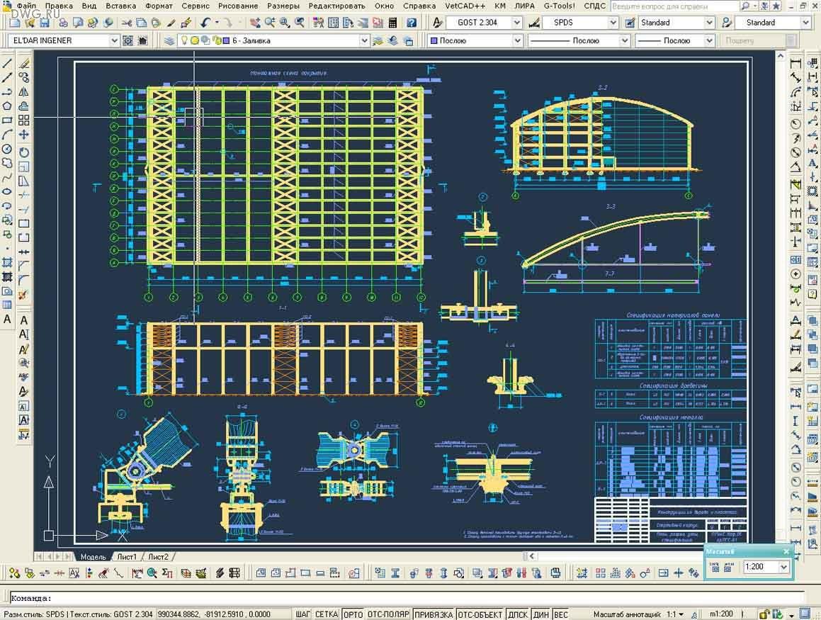 Курсовая работа Проектирование одноэтажного каркасного здания из  Курсовая работа Проектирование одноэтажного каркасного здания из деревянных конструкций Пояснительная записка docx 24 стр и чертежи в СПДС 2 листа