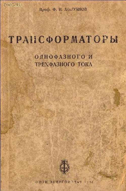 20 сентября по православному календарю