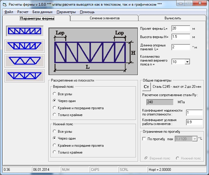 download Electronics Projects