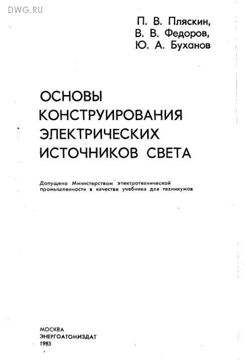Состав архива