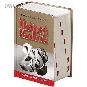 Machinerys Handbook Pdf