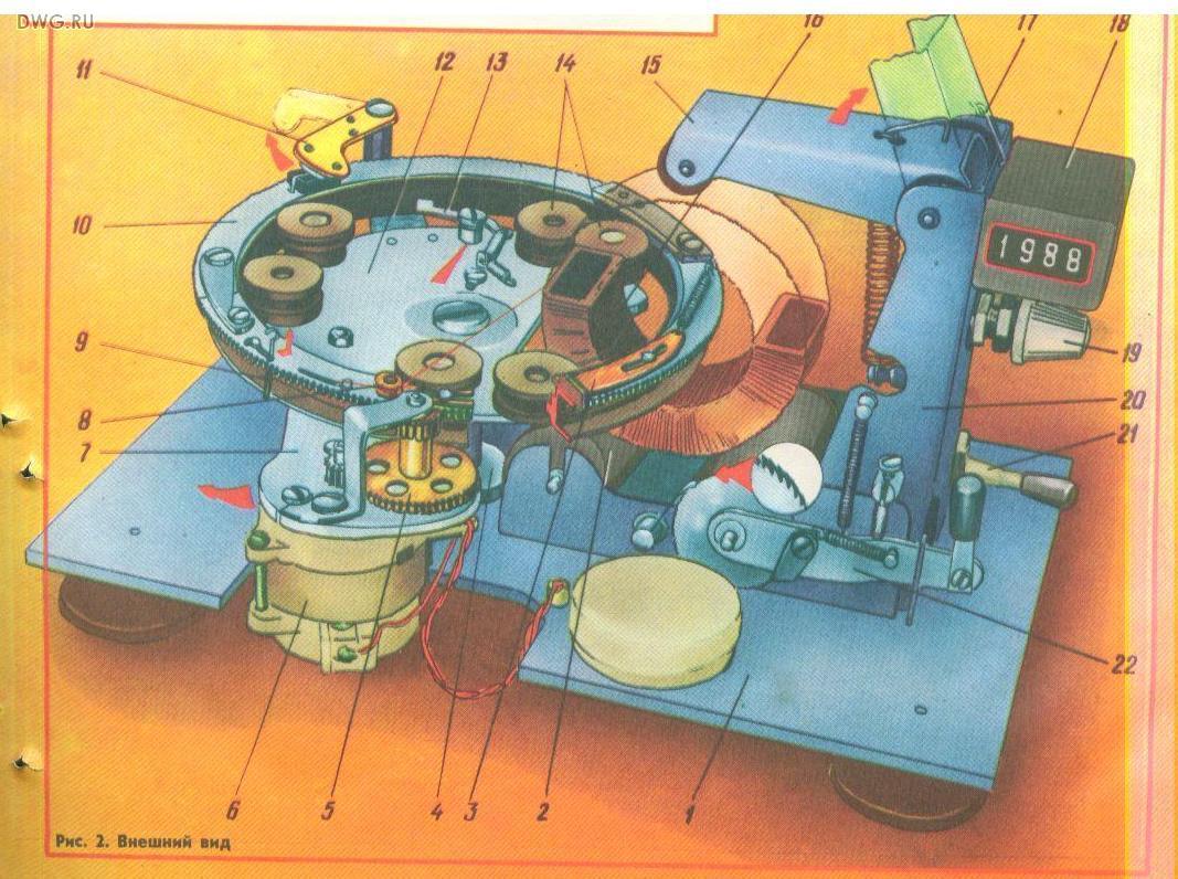 Трансформатор на ферритовом кольце своими руками