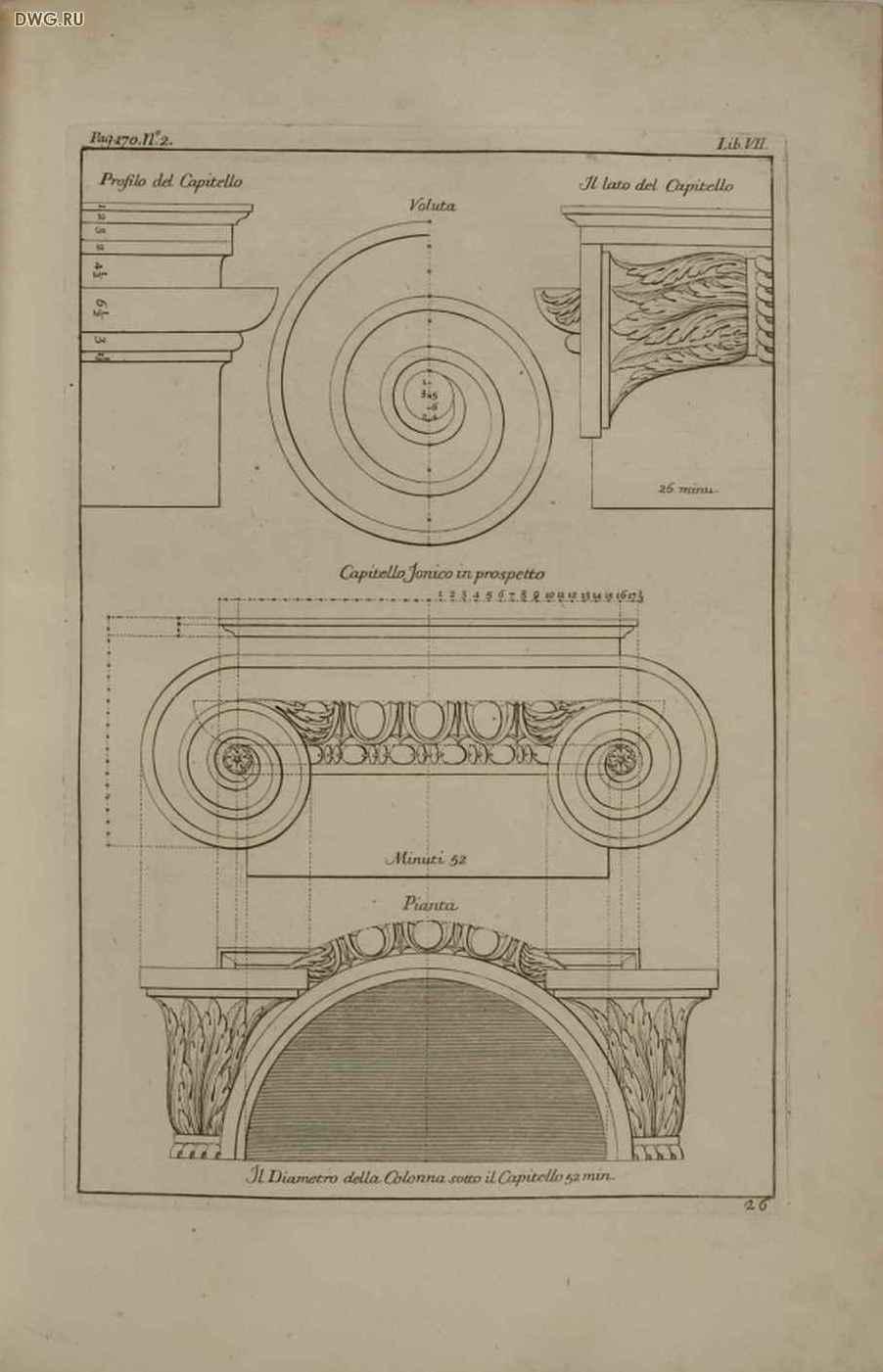 Витрувий 10 книг об архитектуре скачать бесплатно