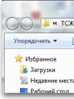 Для печати программу документов