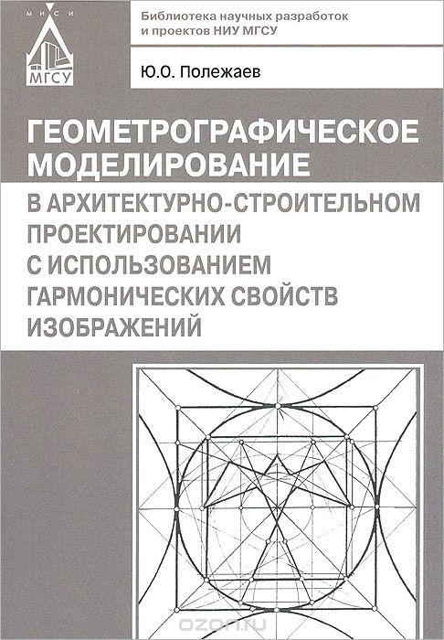 Снип рк 2.04-09-2002