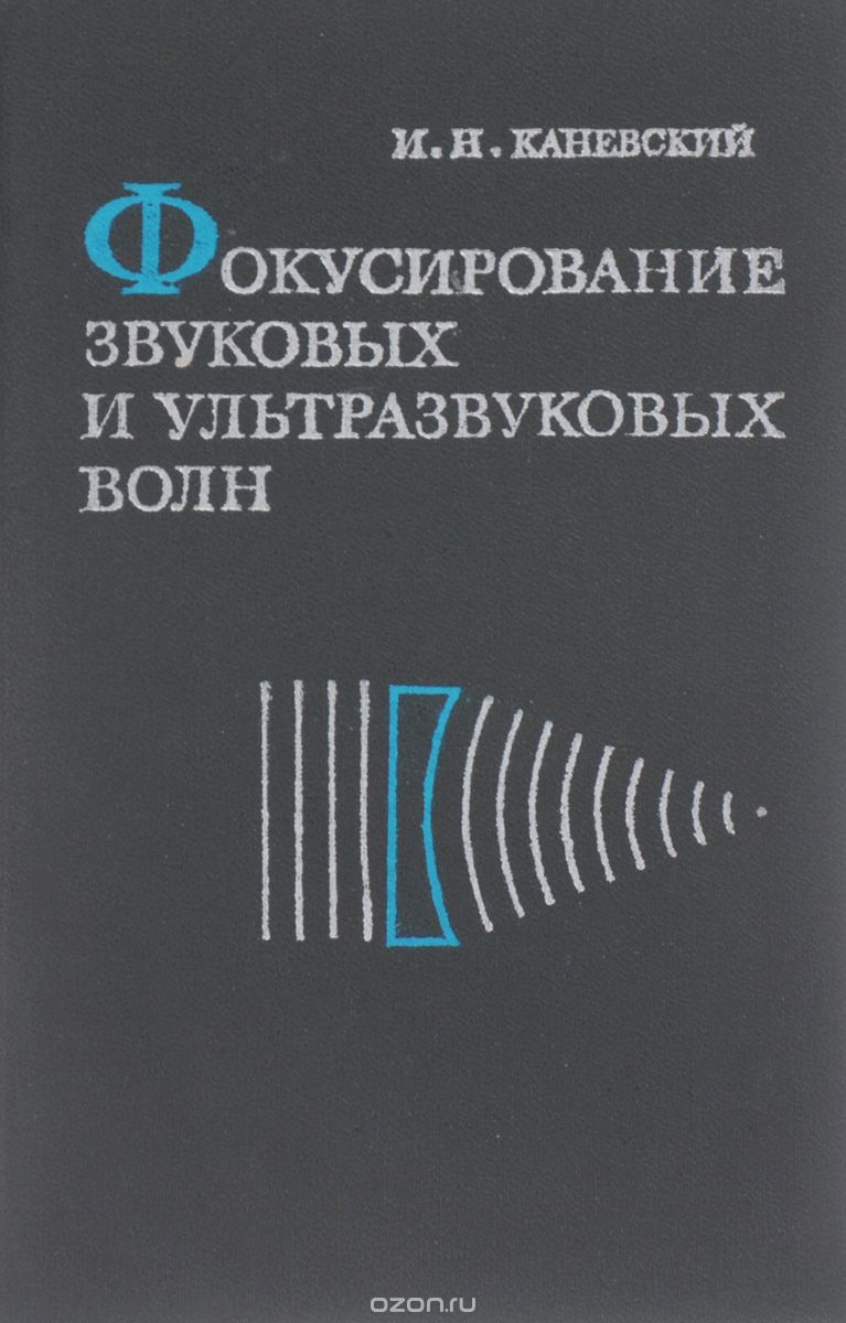 Трубопроводная Арматура Справочное пособие Гуревич