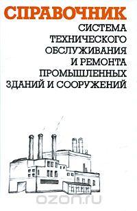 Учебник напольский