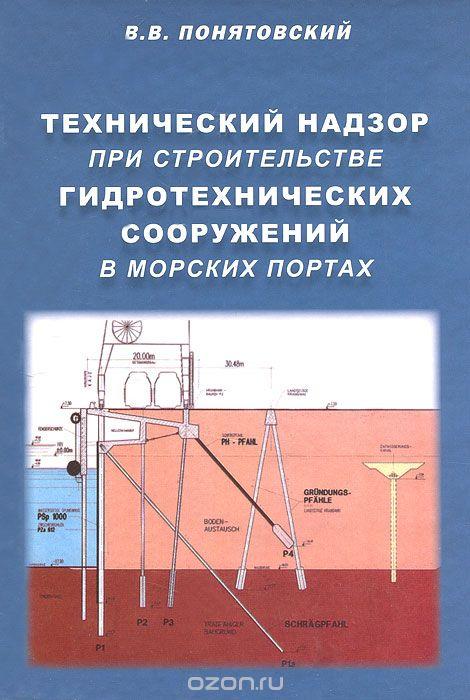Образец Договора Технического Надзора - фото 11